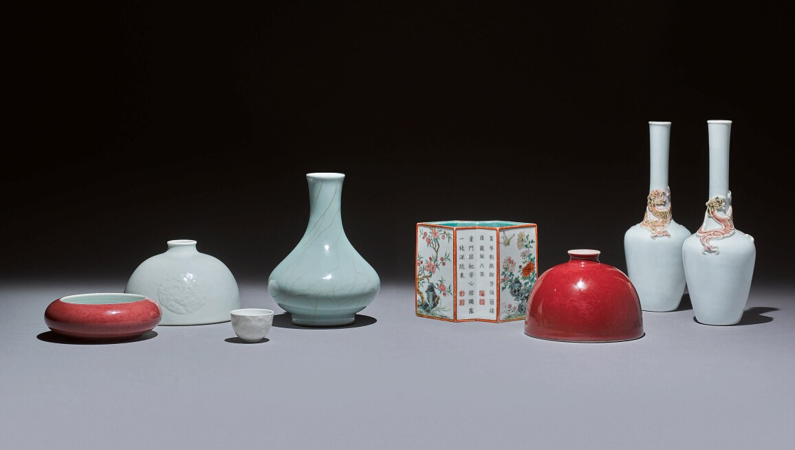 chinese art from the Junkunc collection.jpg