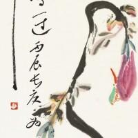 717. 丁衍庸 1902-1978