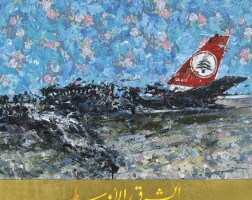 2. Ayman Baalbaki