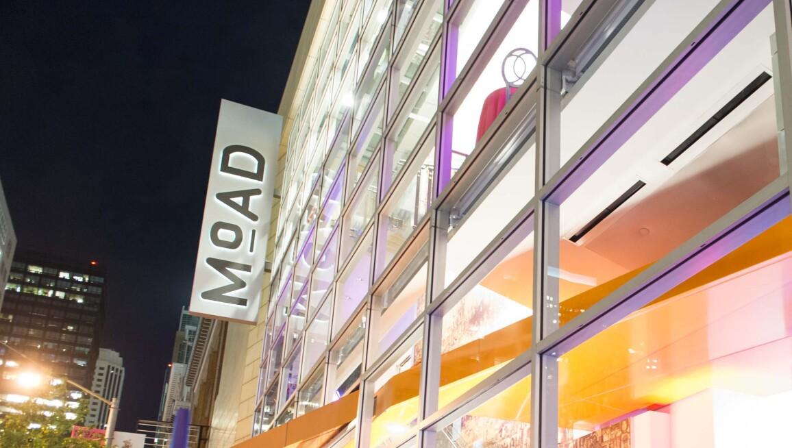 Exterior view of MoAD at night.