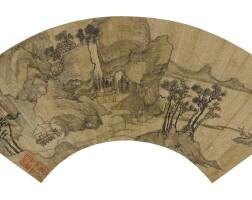 502. Chen Huan