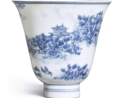 101. a rare finely-painted blue and white 'landscape' cup kangxi mark and period |