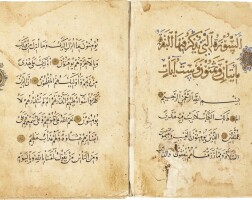 8. a fine illuminated qur'an juz' (i), persia, ilkhanid, early 14th century