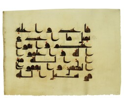 4. large qur'an leaf in kufic script on vellum, north africa or near east, circa 900 ad