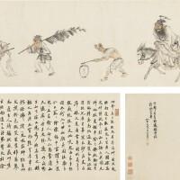 2202. Shangguan Zhou