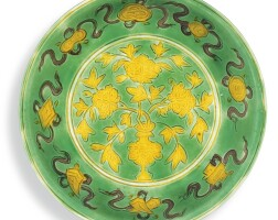 41. a green-ground sancai dish mark and period of wanli