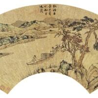 1204. 沈周 1427-1509 | 秋山放棹