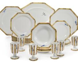 1212. an italian earthenware part dinner service modern