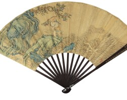 1206. 仇英 (約1494-1552) | 仙人摘桃