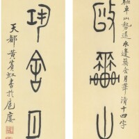748. Huang Binhong