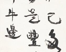 1240. Kang Youwei