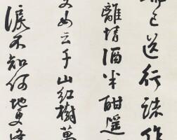 504. Qian Feng