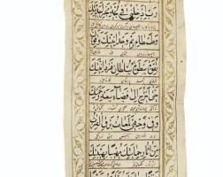 7. rouleaumanuscrit, par muhammad taghi, iran, art qajar, daté 1218h./1803-4