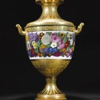 41. a berlin k.p.m porcelain royal 'münchner' vase ordered for friederike karoline wilhelmine, dowager queen of bavaria, circa 1833