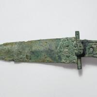 25. lame archaïque en bronze, qu fin de la dynastie shang - début de ladynastie des zhou occidentaux, xie-xe siècle avant j.-c.