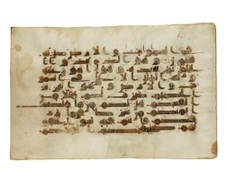 9. a rare qur'an leaf in kufic script on vellum, north africa or near east, circa 9th century ad