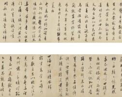 813. Jiang Chenying