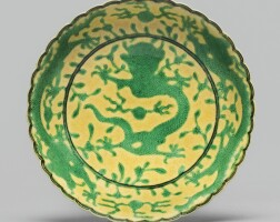 906. a yellow-ground green-enameled 'dragon' dish daoguang seal mark and period