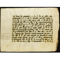 1. a qur'an leaf in kufic script on vellum, north africa or middle east, circa 9th century ad