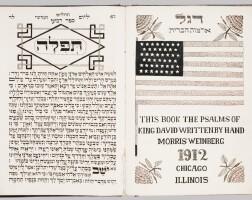 77. zeh ha-sefer tehillim (this book of psalms), morris (moshe) weinberg, illustrated manuscript on paper, chicago: 1910-1912