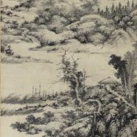 1110. Wu Zhen