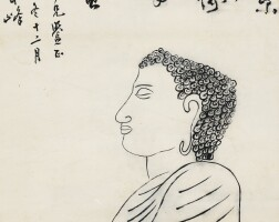 588. 高劍父 1879-1951   尼泊爾佛像