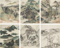843. Wang Jian