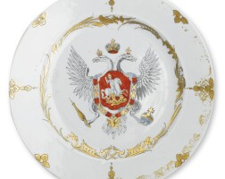 4. a rare chinese export armorial plate from a banqueting service made for the russian court, 1740s