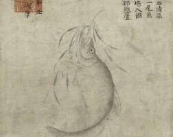 518. 朱見深(明憲宗) 1447-1487