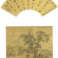 509. Xu Qianxue 1631-1694, Chen Ming (17th Century)