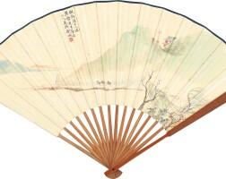 2710. 金城(1878-1926)、王福厂(1879-1960) 柳岸拉縴、隸書 | 設色紙本 成扇