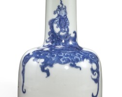 525. a rare blue and white 'phoenix' mallet-form vase kangxi mark and period |