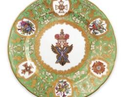 48. an extremely rare coalport porcelain specimen plate for the emperor of russia dessert service, john rose & co., coalport, 1844-1845