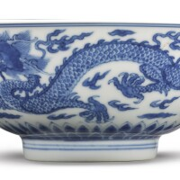 106. a blue and white 'dragon' bowl kangxi mark and period |