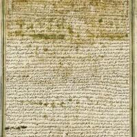 45. an exceptionallylong illuminated qur'an scroll, copied by khoja walad wali muhammad muhammad sadiq dirani, persia, qajar, dated 1251 ah/1836 ad  