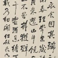 1080. 何紹基 1799-1873