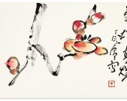 835. Ding Yanyong