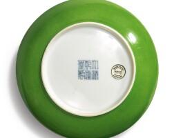 133. 清乾隆 綠釉小盤 《大清乾隆年製》款  