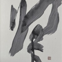 811. Morita Shiryu