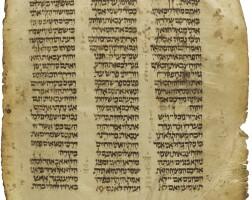 12. bible, amos, in hebrew, manuscript on vellum [oriental (near east), tenth or eleventh century]