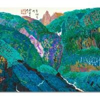 846. Yu Chengyao