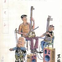 9. 王澤 i (王家禧)   電子樂