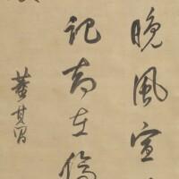 808. Dong Qichang