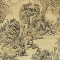 511. Attributed to Qian Weicheng