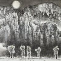 834. He Huaishuo (Ho Huai-shuo)