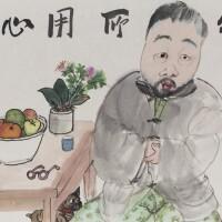 37. Li Jin