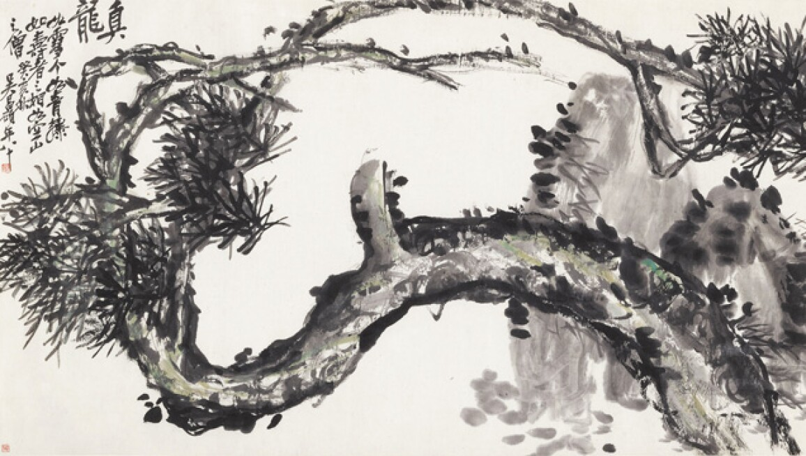 Guiding Principles in Chinese Artistic Sensibility: 10