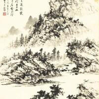 783. Huang Junbi