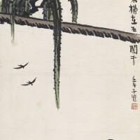 1205. Feng Zikai