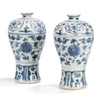 6. paire de vases en porcelaine bleu blanc, meiping dynastie ming,xvie siècle |